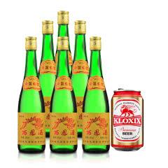 【小程序专享】55°西凤酒西凤绿瓶500ml(绿瓶)*6+科罗斯德式经典拉格啤酒330ml(金罐)