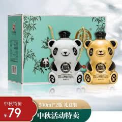 52度 浓香型白酒 500ml*2瓶 礼盒装 白水杜康年份封坛熊猫礼酒