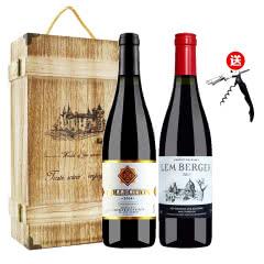 法国原酒14%vol进口干红葡萄酒 750ml*2瓶 高档双支木盒组合