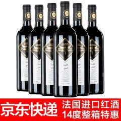 法国进口红酒14度博列诺.金天使干红葡萄酒750ml*6