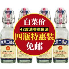42°大都京韵 北京二锅头小方瓶 清香型白酒248ml*4瓶