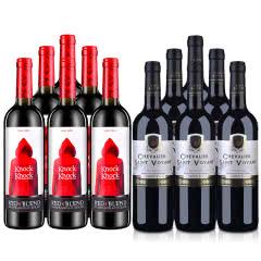 西班牙奥兰小红帽干红葡萄酒750ml*6+法圣古堡圣威骑士干红葡萄酒750ml*6