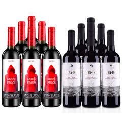 西班牙奥兰小红帽干红葡萄酒750ml*6+西班牙欧瑞安门萨古藤干红葡萄酒750*6