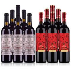 整箱红酒张裕玫瑰红甜红葡萄酒750ml*6+7°通天柔红山葡萄甜酒750ml*6