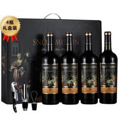 【红酒礼盒】法国进口红酒图朗穆重型瓶干红葡萄酒整箱750ml 4支手提礼盒装